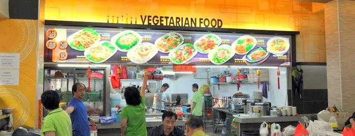 Keat Lim Vegetarian Food 吉林素食 is one of Vegan and Vegetarian.