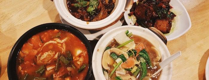 Zi Zai Vegetarian 自在齋 is one of Vegan and Vegetarian.