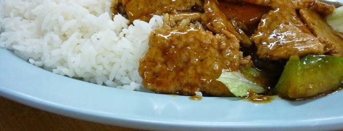 Ru Lai Zai is one of Vegan and Vegetarian.