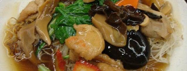 Happy Arts Vegetarian Cafe 悦艺苑 is one of Vegan and Vegetarian.