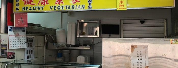 Mr. Vegetarian 健康素食 is one of Vegan and Vegetarian.