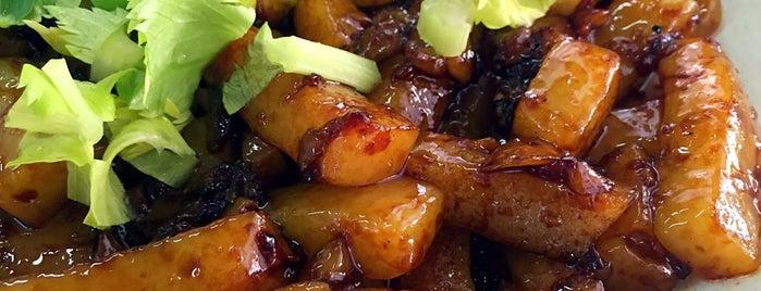 Soon Long Sin Vegetarian Food is one of Vegan and Vegetarian.