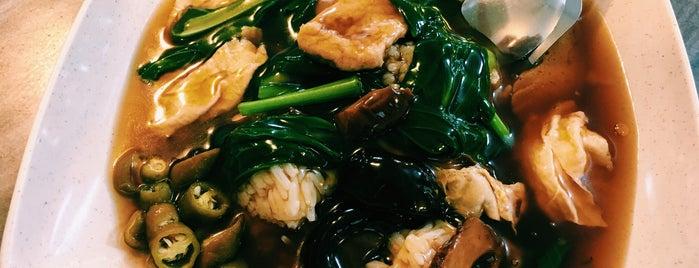 Lin Lin Vegetarian Delights is one of Vegan and Vegetarian.