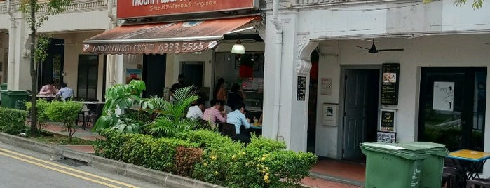 Mount Faber Nasi Lemak Fast Food Shop (花葩山椰子飯快餐店) is one of Singapore.