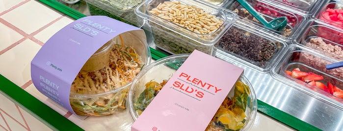 Plenty Sld's is one of Amal : понравившиеся места.