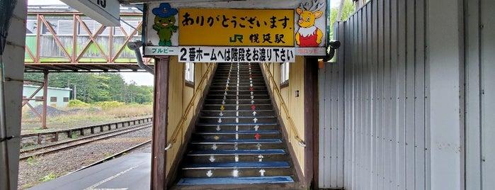 幌延駅 is one of JR 홋카이도역 (JR 北海道地方の駅).