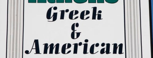 Athens Greek & American is one of Oklahoma City OK To Do.