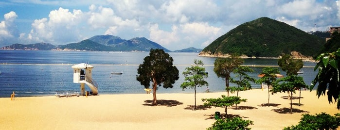 Repulse Bay Beach is one of Hong Kong.
