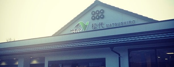 松代PA (下り) is one of 高井 : понравившиеся места.