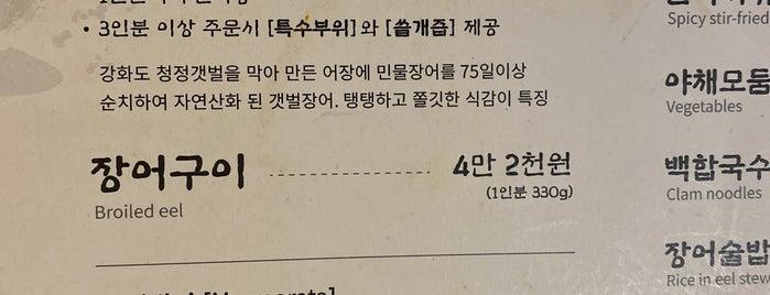 영동장어 is one of Seoul 2020.
