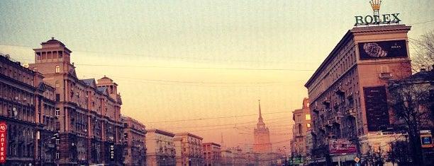 Кутузовский проспект is one of Москва и загородные поездки.