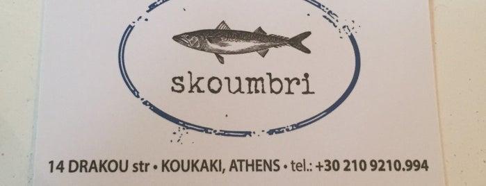 Σκουμπρί is one of Acropolis_Plaka_Koukaki.