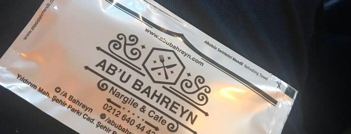 Ab'u Bahreyn Nargile Cafe is one of İstanbul 2.