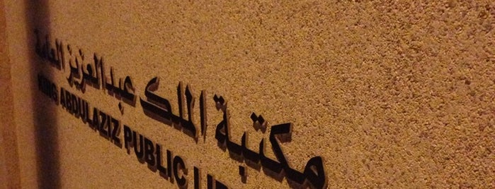 King Abdulaziz Public Library is one of Liberals.