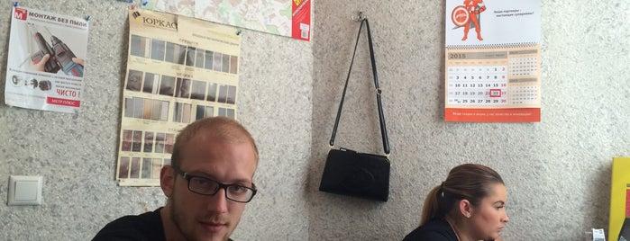 """Натяжные потолки """"Метр Плюс"""" is one of Lugares guardados de Метр."""