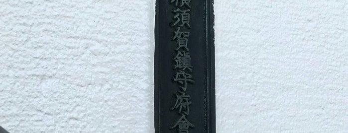 Commander Fleet Activities Yokosuka Headquarters is one of lieu a Tokyo 3.