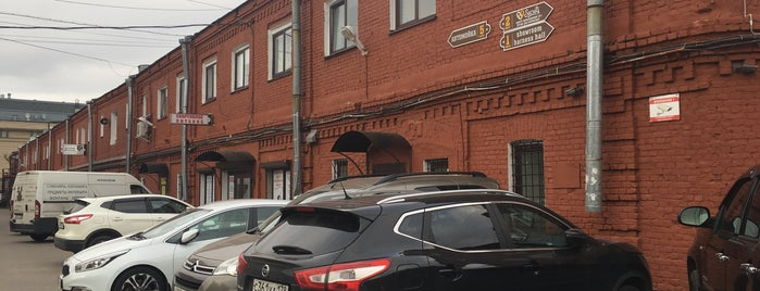 Лиговский 50 is one of Гид по Петербургу от Location Hostel'а..