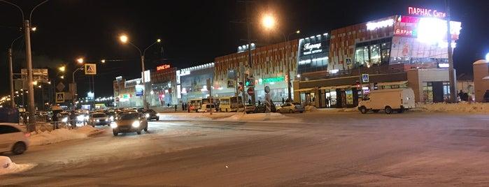 Парнас-сити is one of Торговые центры в Санкт-Петербурге.
