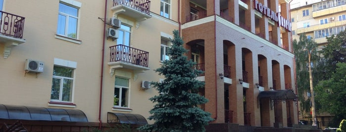 Оберiг / Oberig is one of Hotels.