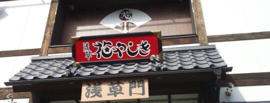 Hanayashiki is one of PenSieve: сохраненные места.