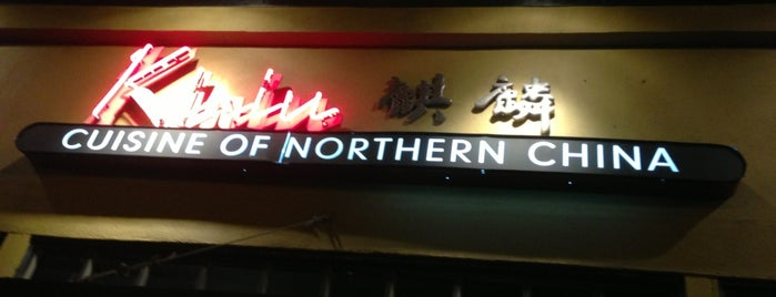 Kirin - Cuisine of Northern China is one of Locais salvos de Chris.