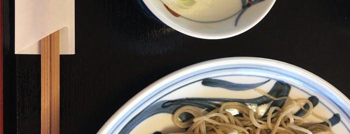 花や is one of ZN: сохраненные места.