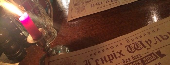 Частная пивоварня «Генрих Шульц» is one of Locais curtidos por Ирина.