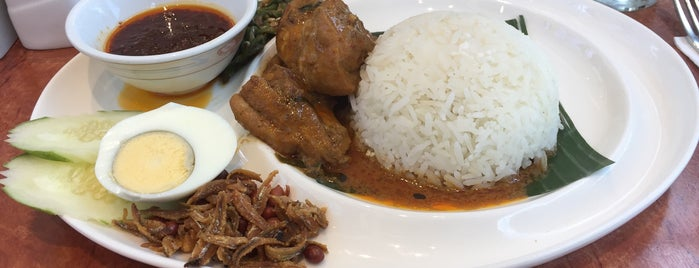 Anjung Saujana Restaurant & Catering is one of สถานที่ที่ S ถูกใจ.