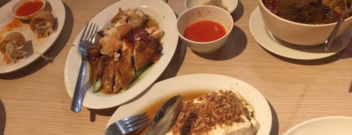 The Chicken Rice Shop is one of Locais curtidos por S.