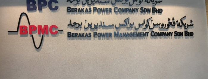 berakas power station is one of Lugares favoritos de S.