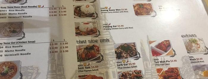 Thai Boat Noodle is one of S 님이 좋아한 장소.