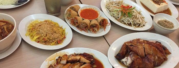 The Chicken Rice Shop is one of Posti che sono piaciuti a S.
