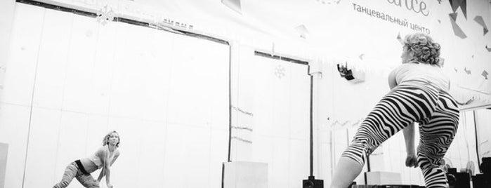 Ritmo Dance is one of Anastasiaさんの保存済みスポット.