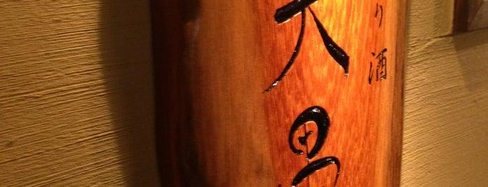 Sobakiri Sake Taigu is one of 🍜Noodles, Ramen, Soba...🍜.