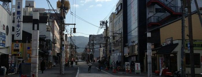 奈良 三条通り商店街 is one of Lugares favoritos de 高井.
