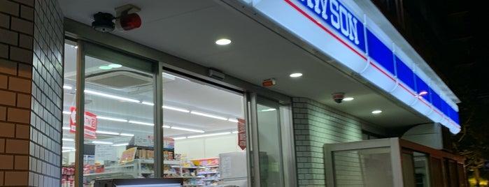 ローソン 内神田三丁目店 is one of Tokyo・Kanda・Kudanshita.