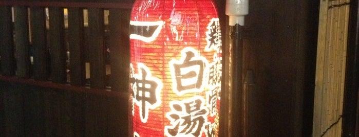 一神堂 is one of Gespeicherte Orte von Sandy.
