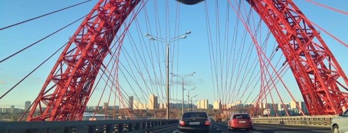 Живописный мост is one of Интересные места Москвы и Подмосковья.