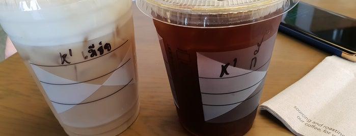 Starbucks Coffee (Thailand) Co., Ltd. is one of Starbucks in Thailand.
