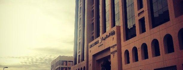 Ministry of Finance is one of สถานที่ที่ JOY ถูกใจ.