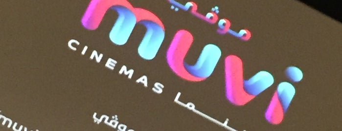 Muvi Cinemas is one of Queenさんの保存済みスポット.