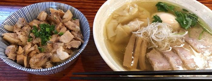 純手打ち 麺と未来 is one of 行きたい!.