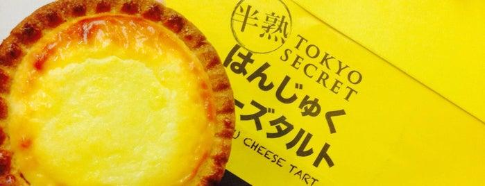 Tokyo Secret is one of Micasa - KL.