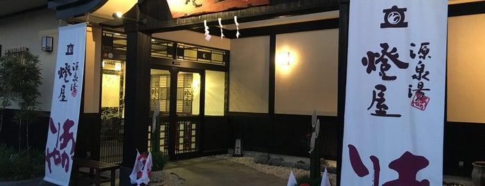 源泉湯 燈屋 is one of Ktさんのお気に入りスポット.