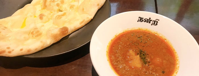 106 SouthIndian is one of LOCO CURRY.