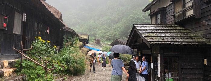 乳頭温泉郷 is one of The vest hotel.