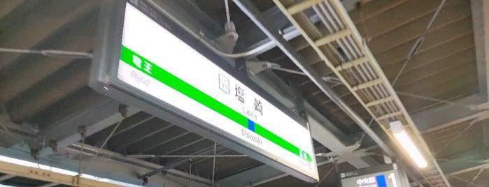 Shiozaki Station is one of JR 고신에쓰지방역 (JR 甲信越地方の駅).