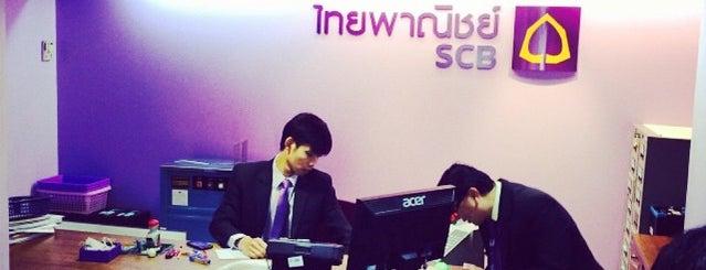 ธนาคารไทยพาณิชย์ สาขาถลาง is one of สถานที่ที่ Paolo ถูกใจ.