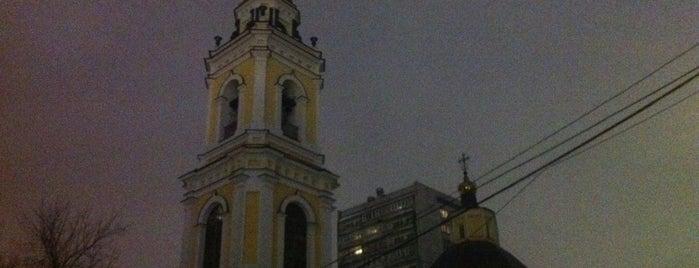 Храм девяти мучеников кизических is one of Места для экономных джентльменов.