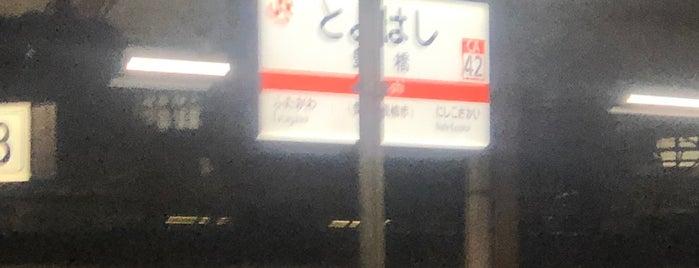JR Toyohashi Station is one of Lugares favoritos de Masahiro.